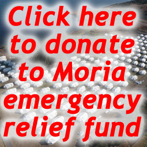 Click here to donate to Moria emergency relief fund